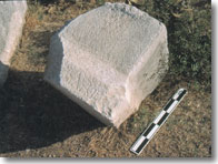 Inscribed block